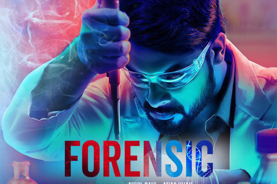 Forensic - Superb Suspense Telugu Movie So Far